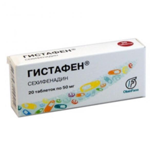 Гистафен таблетки 50мг №20
