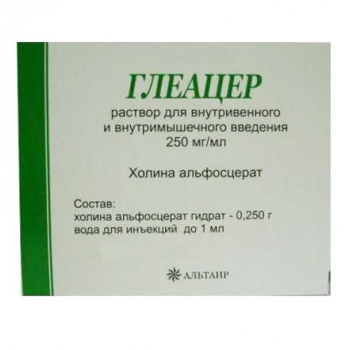 Глеацер (амп.в/м,в/в 0,25/мл 4мл №5)