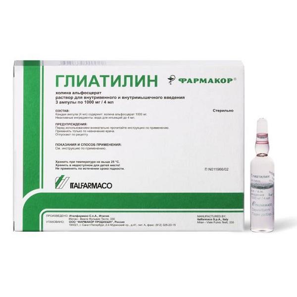 Глиатилин (амп.1г/4мл №3)