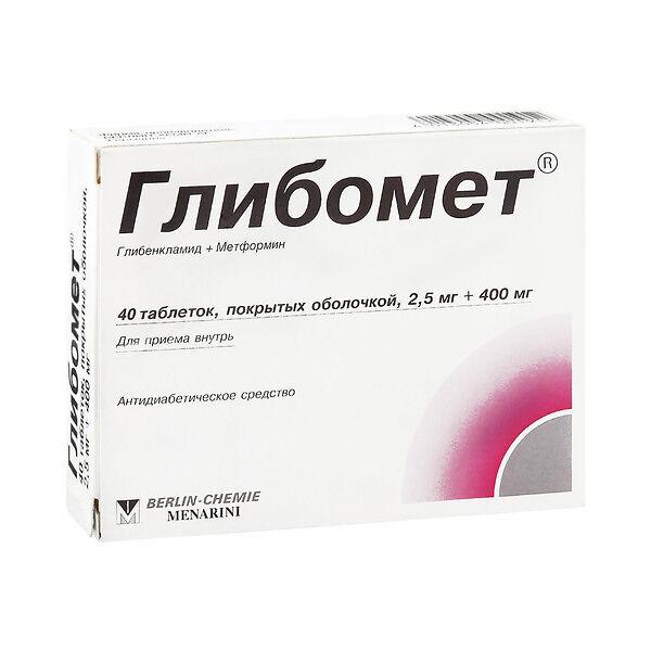Глибомет (таб.п/об. №40)