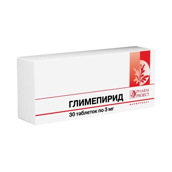 Глимепирид (таб. 3мг №30)