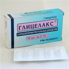 Глицелакс (суп. 0,75г №10(д/дет.))