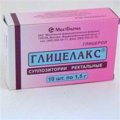 Глицелакс (супп. 1,5г №10 (д/взросл.))