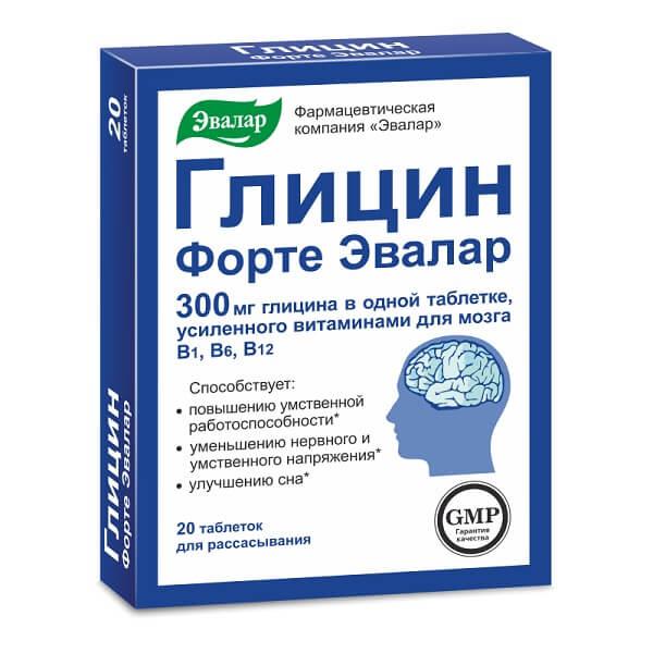 Глицин форте таблетки №20