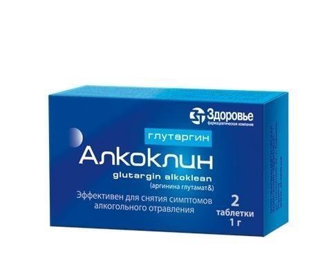 Глутаргин алкоклин (таб. 1000мг №2)