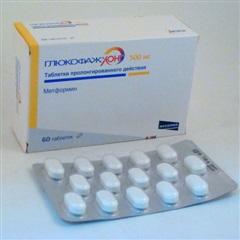 Глюкофаж лонг (таб. рет. 500мг №60)