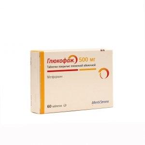 Глюкофаж (таб.п.пл/об.500мг №60)