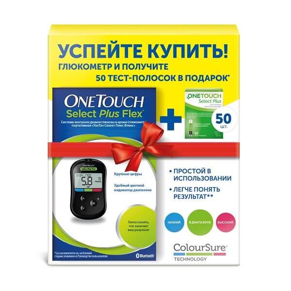 Глюкометр ONE TOUCH SELECT Плюс Флекс (набор+тест-полоски №50)