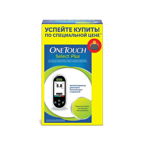 Глюкометр One Touch Select  плюс набор