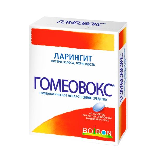 Гомеовокс (таб.п/об. №60)