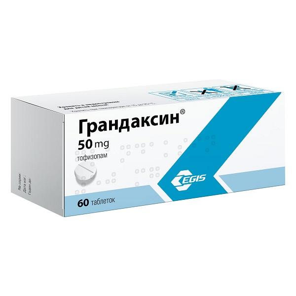 Грандаксин (таб. 50мг №60).