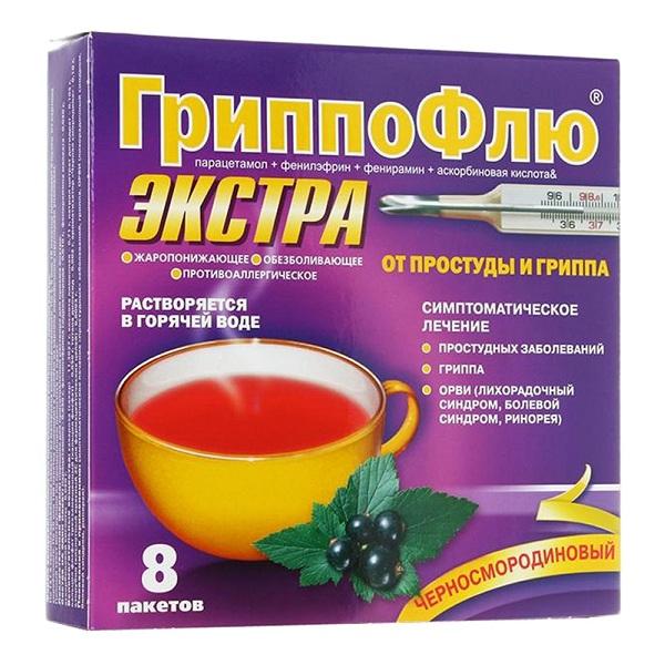ГриппоФлю Экстра от простуды и гриппа пакетики 13г №8 (Черная смородина)