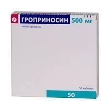 Гроприносин таблетки 500мг №50 фото