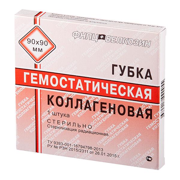 Губка гемостатическая (9 х 9см)