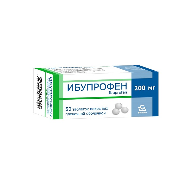 Ибупрофен таблетки 200мг №50