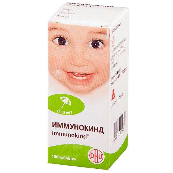Иммунокинд таблетки гомеопатические для рассасывания для детей №150