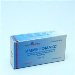 Иммуномакс (фл. 200ЕД №3)