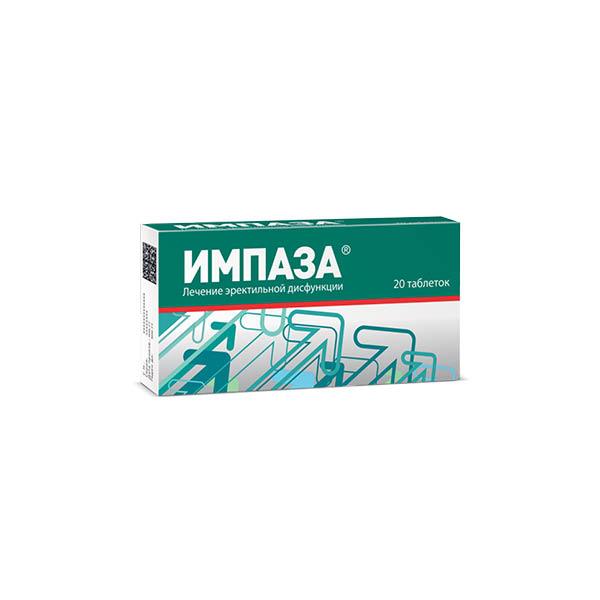 Импаза (таб. №20)