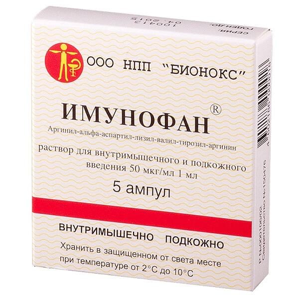Имунофан (амп. 0,005% 1мл №5)