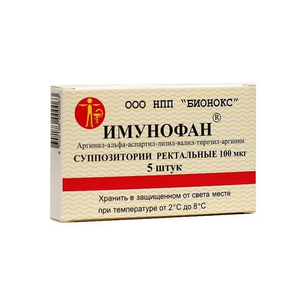 Имунофан (супп.100 мкг №5)