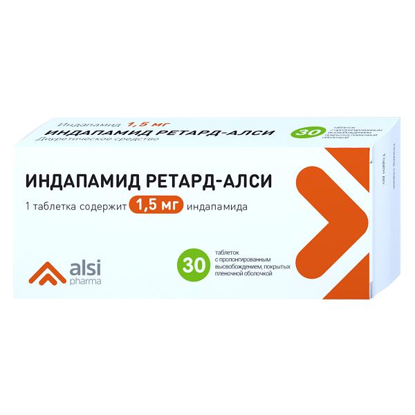 Индапамид ретард таблетки 1,5мг №30