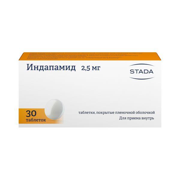 Индапамид таблетки 2,5мг №30 фото