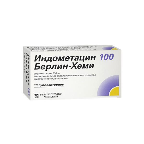 Индометацин (супп.рект.100мг №10)