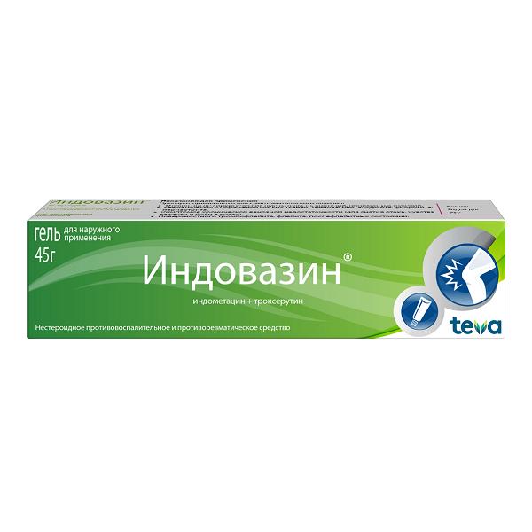Индовазин гель (туба 45г)