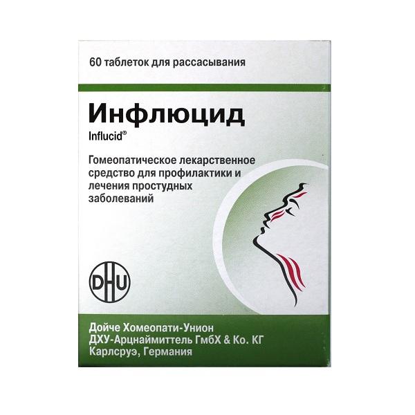 Инфлюцид таблетки для рассасывания №60