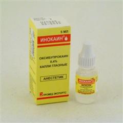 Инокаин (фл-кап 0,4% 5мл (гл.кап))