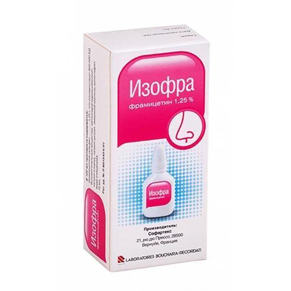 Изофра спрей для носа (фл.15мл)