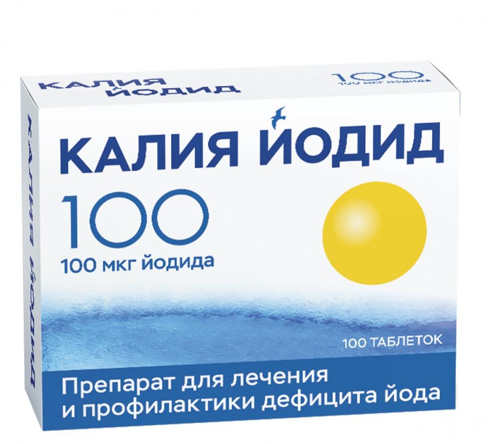 Калия йодид (таб. 100мкг №100)