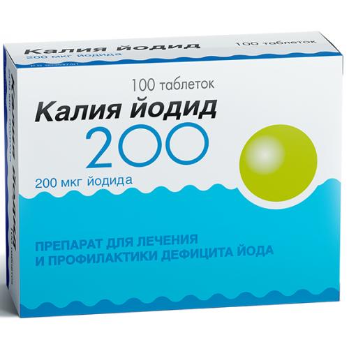 Калия йодид (таб. 200мкг №100)