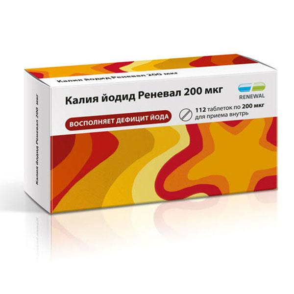 Калия йодид таблетки 200мкг №112