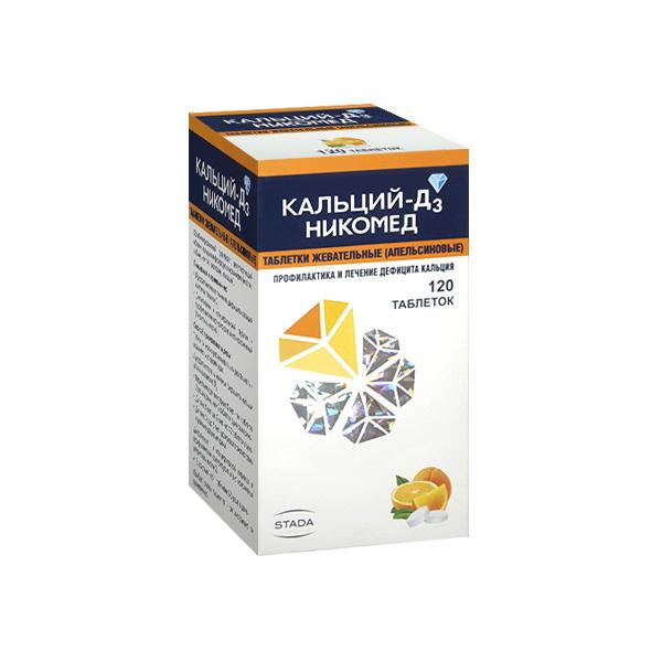 Кальций ДЗ Никомед таблетки жевательные №120 Апельсин