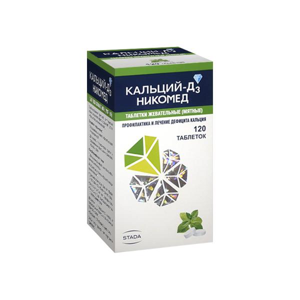 Кальций ДЗ Никомед таблетки жевательные №120 Мята