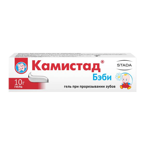 Камистад Бэби гель (туба 10г (п/прорезыв.зубов))