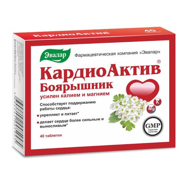 Кардиоактив таблетки №40