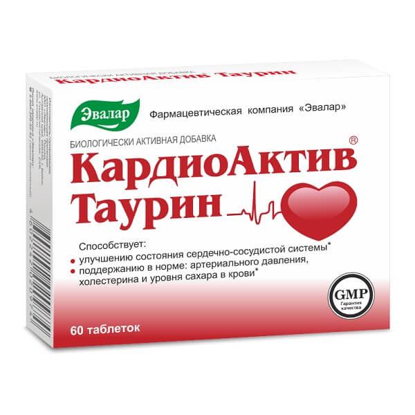 Кардиоактив Таурин таблетки 500мг №60
