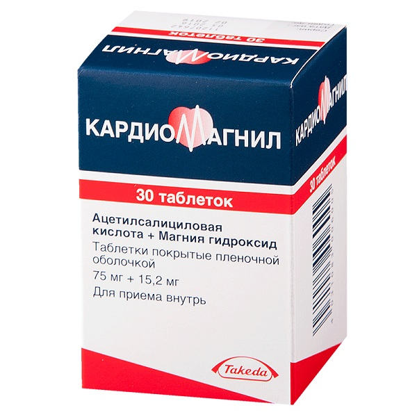 Кардиомагнил таблетки 75мг+15,2мг №30