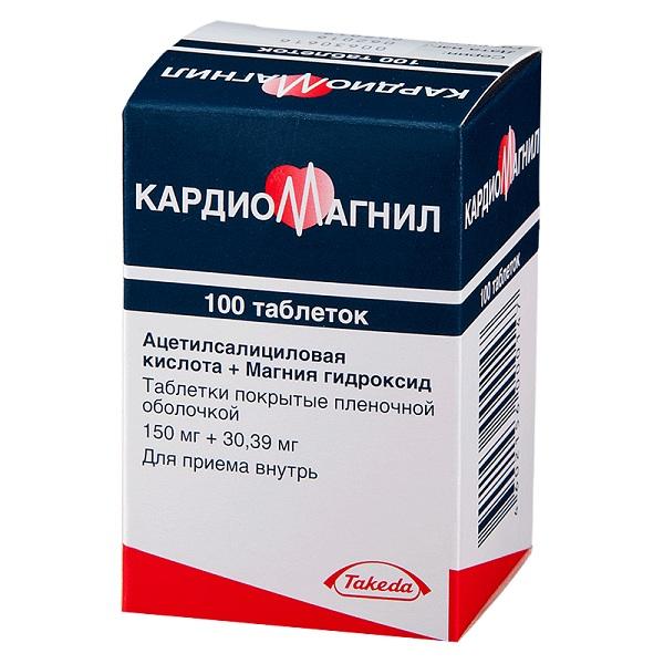 Кардиомагнил таблетки 150мг + 30,39мг №100