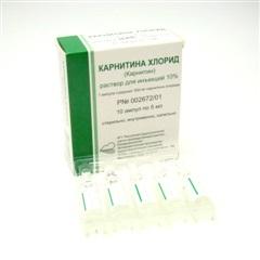 Карнитина хлорид (амп. 10% 5мл №10)