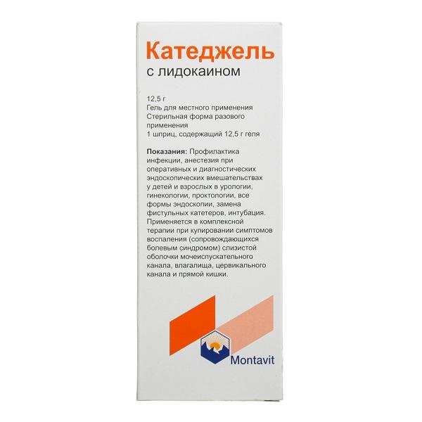 Катеджель гель (туба 12,5г с лидокаином №1 шприц-тюбик)