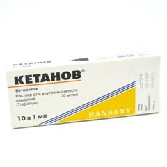 Кетанов (амп. 30мг/мл 1мл №10)