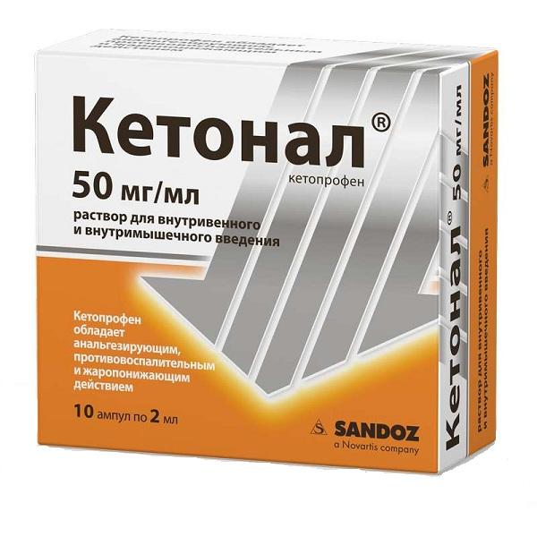 Кетонал (амп. 50мг/мл 2мл №10)
