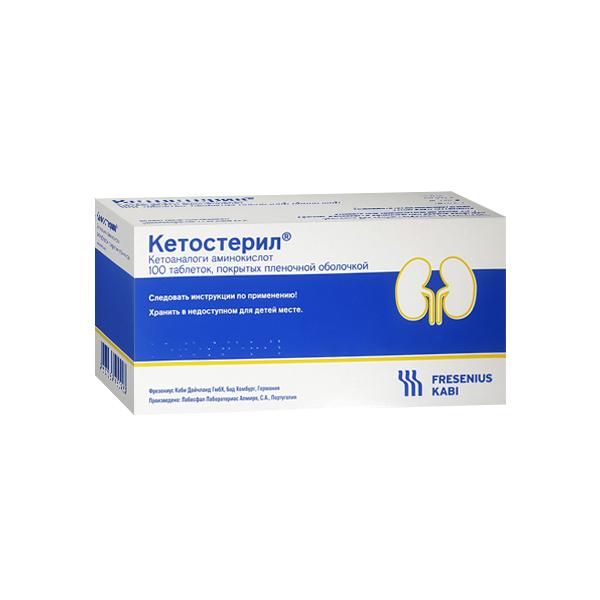 Кетостерил (таб.п.пл/об. №100) фото