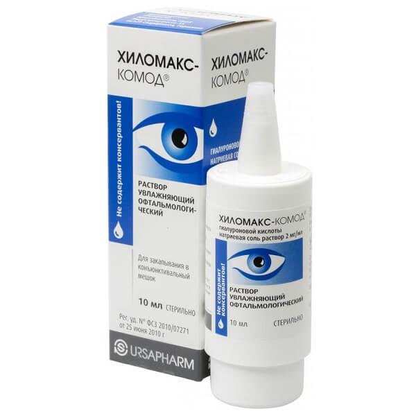 Хиломакс-Комод глазные капли 10мл фото