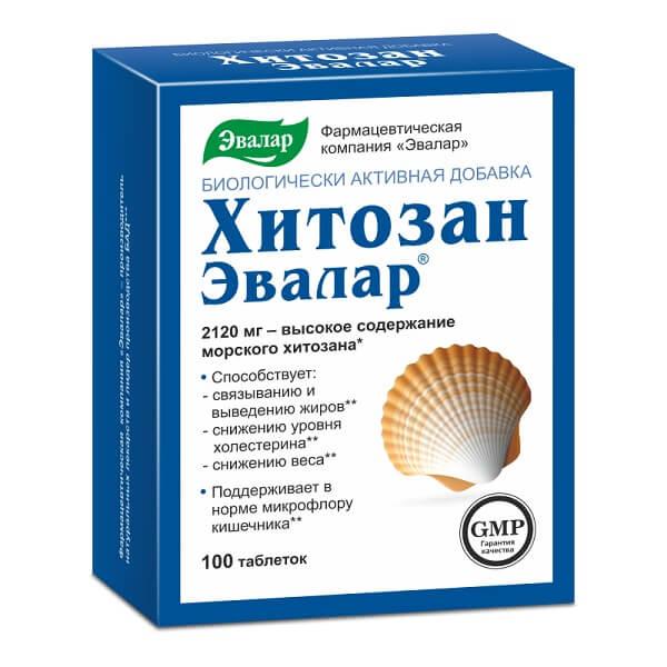 Хитозан (снижает массу тела) таблетки №100