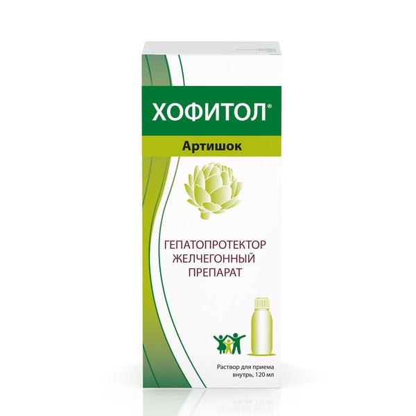 Хофитол (р-р д/приема внутрь 120мл)