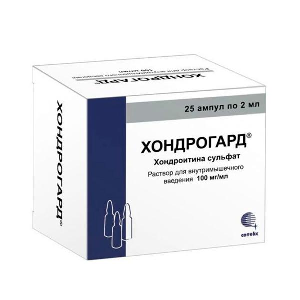 Хондрогард ампулы 100мг/мл 2мл №25